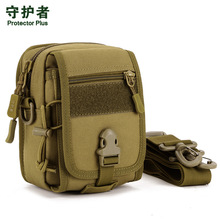 Protector Plus  new riding bag outdoor horse backpack shoulder briefcase wallet men and women casual mini