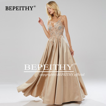 BEPEITHY Glitter Champagne Long Evening Dress Party Elegant Lace Bodice Sexy Open Back Prom Gown Vestido De Festa 2019 5