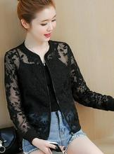 цена на Womens Embroidery Floral Round Neck Long Sleeves Organza Cardigan Coat HOT Black White Short Jacket Streetwear