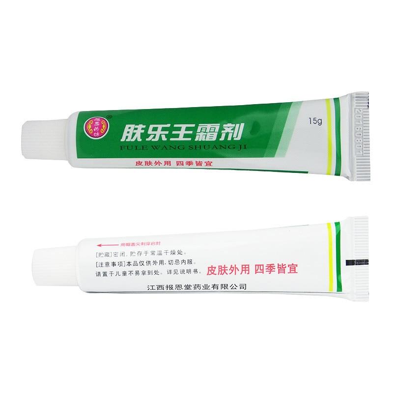 Крем для лечения псориаза FULEWANG без коробки, мазь для лечения дерматита, экзематоида, экземы, крем для псориаза