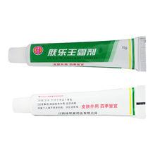 Creme da psoríase da pele de fulewang nenhuma caixa dermatite eczematoid eczema pomada tratamento psoríase creme
