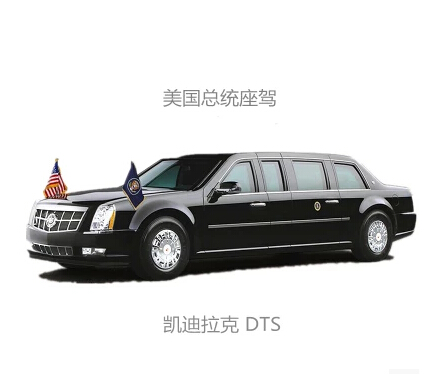 cadillac dts presidential limousine extended edition usa 132 alloy car model black pull back