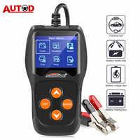 12V voiture batterie testeur KONNWEI KW600 Auto batterie analyseur 100 à 2000CCA démarrage charge voiture Diagnostic