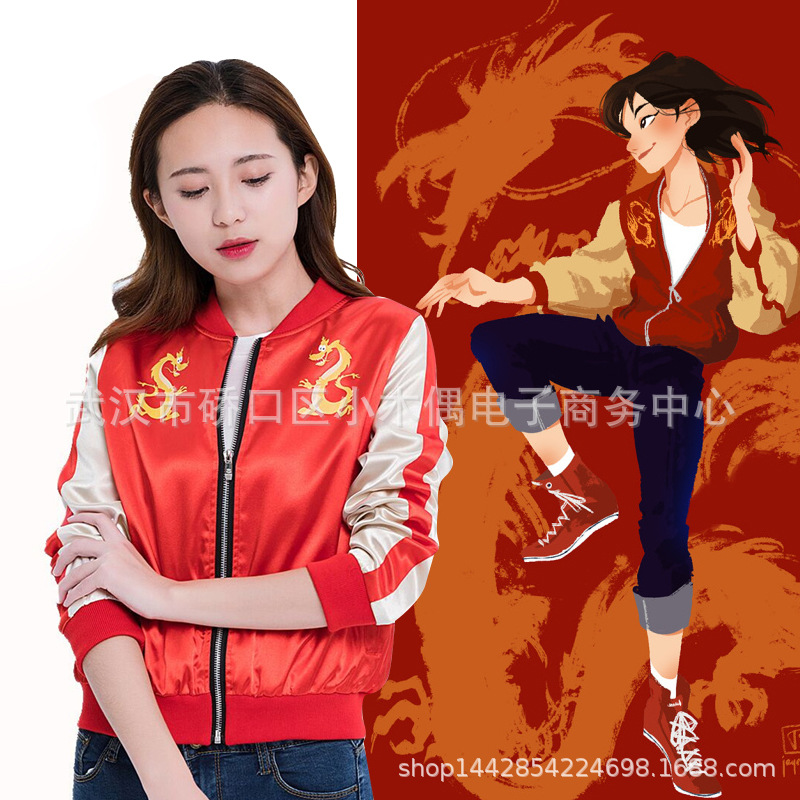 Ralph Breaks the Internet: Wreck-It Ralph 2 mulan Hoodie Red Cosplay Costume