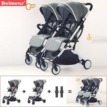 Детская коляска для близнецов, ультра-светильник, складной зонт, коляска для путешествий, Двойные коляски, бренд может быть на самолете, автомобиль