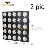 2pcs free shipping 25pcs 5x5 RGBW led beam matrix individual contorl dmx stage light for dj disco