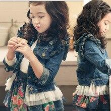 Верхняя одежда для девочек Одежда для маленьких девочек коллекция года; сезон осень-зима; модная детская джинсовая куртка с кружевной каймой джинсовое пальто с длинными рукавами и оборками для девочек