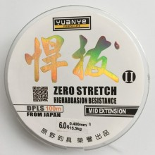 Fluorocarbon Fishing Line-Super Strong-100 meter-Japan/Germany