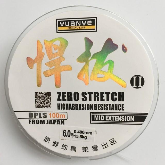 Fluorocarbon Fishing Line-Super Strong-100 meter-Japan/Germany