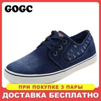 Gogc 2019 Denim Sepatu Pria Flat Fashion Nyaman Berkualitas Tinggi Pria Renda-up Sepatu Renda Up Kanvas Casual Sepatu slipony Pria 820