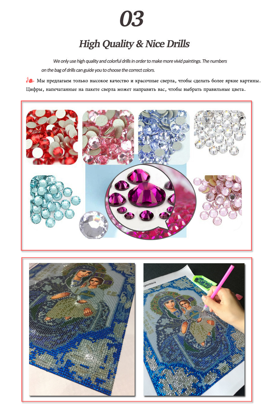 DIY 5D Partial Pasting Area diamond embroidery religions religious Icons diamond painting cross stitch 3D round crystal Patterns rhinestones needlework face and hands printed mosaic (5)