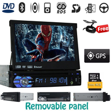 1 Din 7″ Detachable Car Audio DVD Player GPS Navigation Stereo Car GPS Navigation Central Multimedia RadioBluetooth+Free camera
