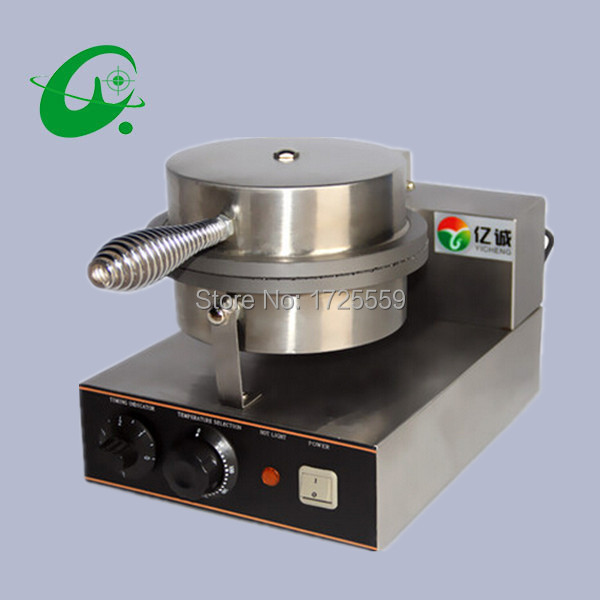 One head ice cream cone machine, electric 220v ice cream cone machine baker, waffle cone machine free dhlship to your home dhl ship electric fry ice cream machine one pan milk ice roll machine r410 fried ice pan machine