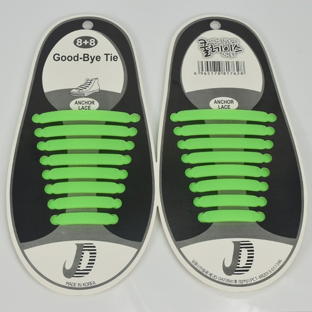 Silicone Shoelaces