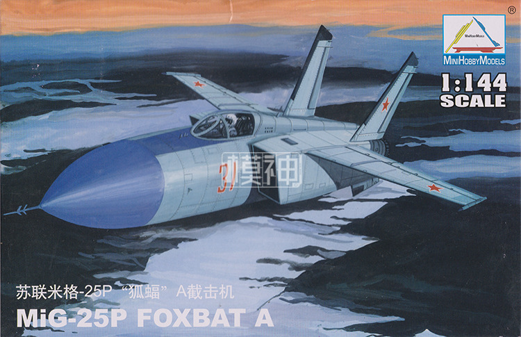 1: 144 Soviet MIG-25 Fighter Military Aircraft Assemble Model 80412 цена