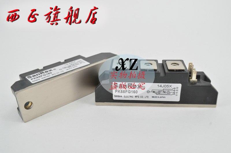 PE55FG40 genuine SCR module Spot XZQJD