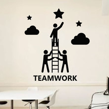 Teamwork Makes Success Vinyl Wall Decal Success Office Space Words Decor Stickers Mural Wallpaper Decoration LZ30 office space