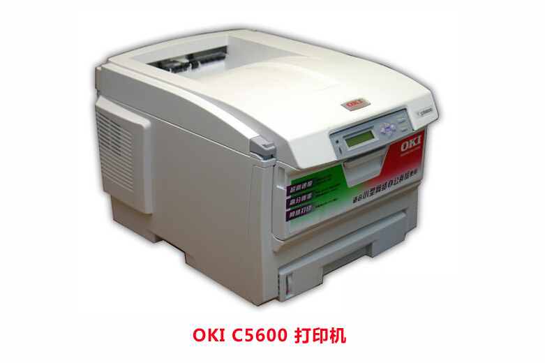 C5700 PRINTER DRIVERS FOR PC