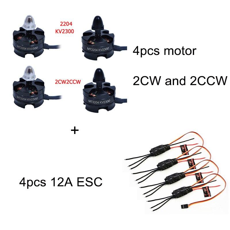 4pcs Brushless Motor 2204 2300KV+4pcs12A ESC for Mini QAV250 280MM  Quadcopter