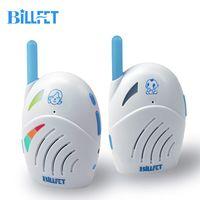 USB Audio Surveillance Baby Monitors Kit Baby Walkie Talkie Radio Nanny baby intercom vigilabebes Babysitter monitor de bebe