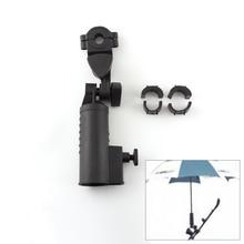 2.16 Universal Adjustable Golf Umbrella Holder Stand For Buggy Baby Stroller Pram Cart Cycling Bike