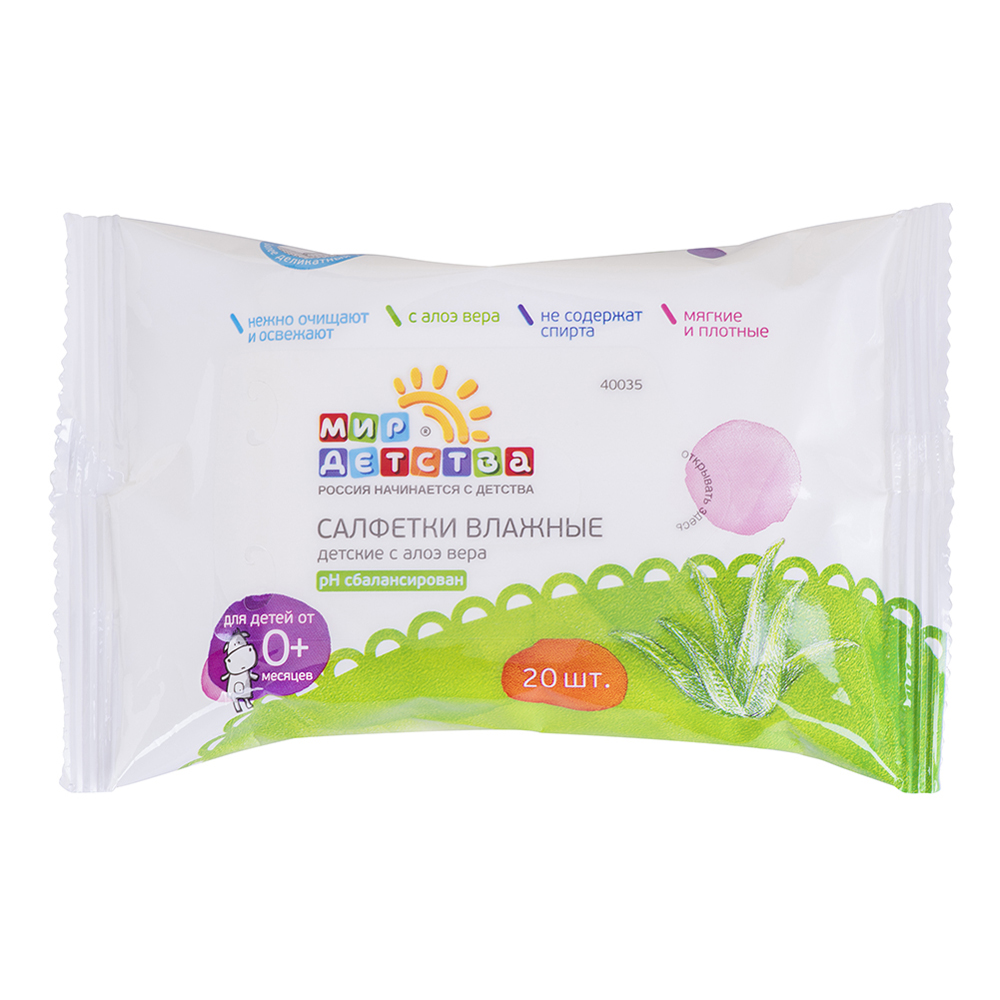Wet Wipes MIR DETSTVA for girls and boys 40035 Wipe Baby Handkerchiefs Children wet wipes mir detstva for girls and boys 40040 wipe baby handkerchiefs children