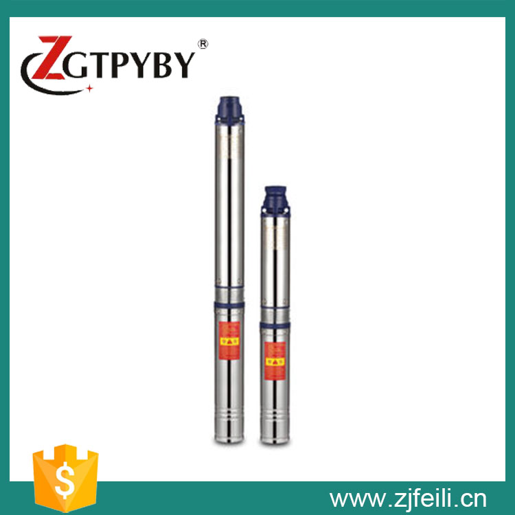 deep well submersible pump 0.37kw agricultural irrigation deep well pump for sale 2015 new style submersible pump for sale