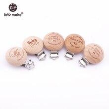 Lassen sie Machen Schnuller Clip 50pc Runde Holz Gravieren Anpassbare Personalisieren Baby Holz Dummy Clip Neutral Geschenk Charme Perlen