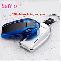 SeiYio Car Key Ring Cover For BMW 7 Series I8 730li 740li 750li Colorful Style Car