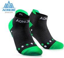 AONIJIE Men Women Running Socks Outdoor Sports Sock Quick Dry Athletic Sport Hiking Cycling Massage