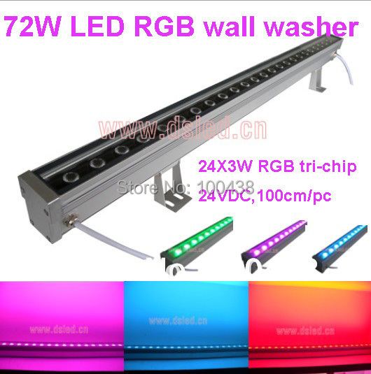 CE,good quality,high power 72W Linear LED RGB wash light,RGB LED wall washer,24V DC,24*3W RGB 3in1,100cm/pc,DS-T21A-72W-RGB dc 24 v 36w rgb led wall washer light full color 1200 70 71mm