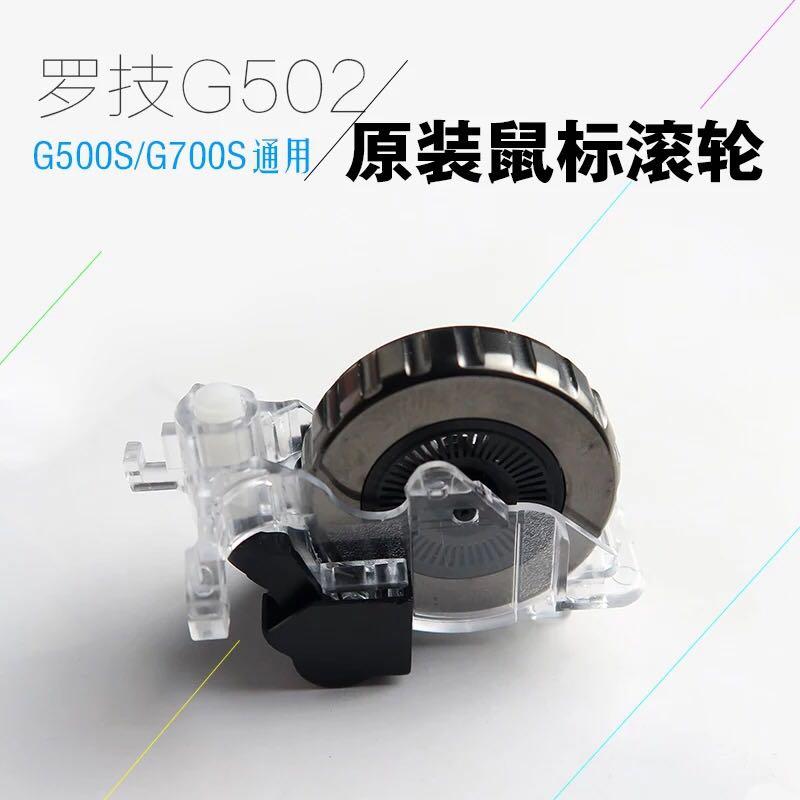 1 pz nuovo Mouse Scroll Wheel Mouse puleggia rullo Originale/Rotella di scorrimento Per Logitech G502