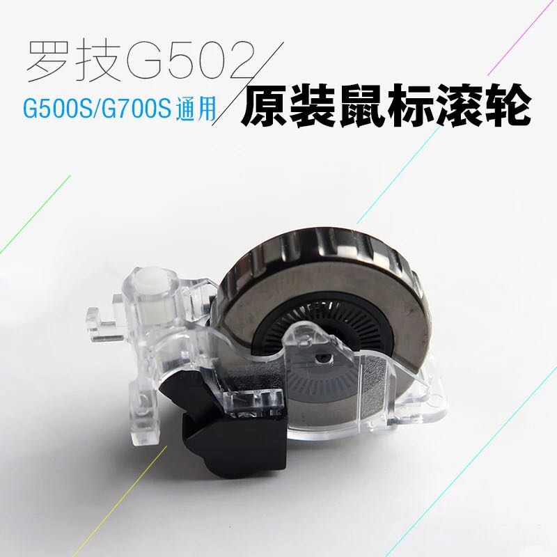1pc new Mouse Scroll Wheel roller Original Mouse pulley/scroll Wheel For Logitech G502 1pc mouse wheel for logitech m325 m345 m525 m545 m546 mouse roller accessories