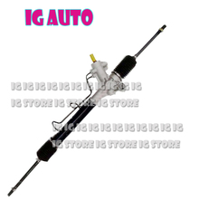 High Quality Brand New Power Steering Rack For Car Toyota RAV4 ACA21 44250-42090  4425042090 lhd good brand new power steering rack for car toyota rav4 2 4l 4420042140 44200 42140 442004214084 4425042140 44250 42140