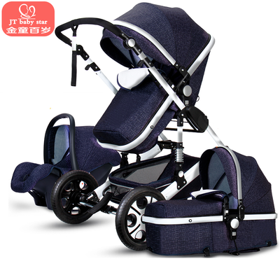 Baby Stroller 3 in 1 with Car Seat For Newborn High View Pram Folding Baby Carriage Travel System carrinho de bebe 3 em 1 1
