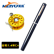 EMMROD The New Golden Flywheel 1.4 M C + Portable Pen Rod Mini Ice Fishing On A Raft Free Shipping