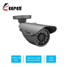 Keeper Mini 2500TVL Surveillance Camera 1080P AHD Camera Night Vision Analog CCTV Camera IR Outdoor Waterproof