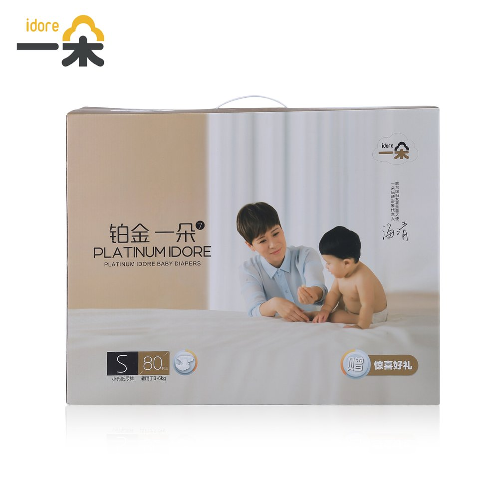 Idore Diaper Ultra-Thin Breathable Size S for 3-6kg 80 pcs Baby Diaper Disposable Nappies Leakproof Diaper Lasting Dry All Night idore baby diapers m 66pcs disposable nappies couches quick absorb platinum ultra thin breathable leakproof comfortable nappy