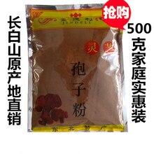 Ganoderma lucidum spore порошок 500 г здоровая еда