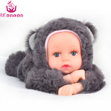 UCanaan Plush Stuffed Toys for Children Kawaii Soft 6 Colors Rabbit Bear Best Birthday Gifts for