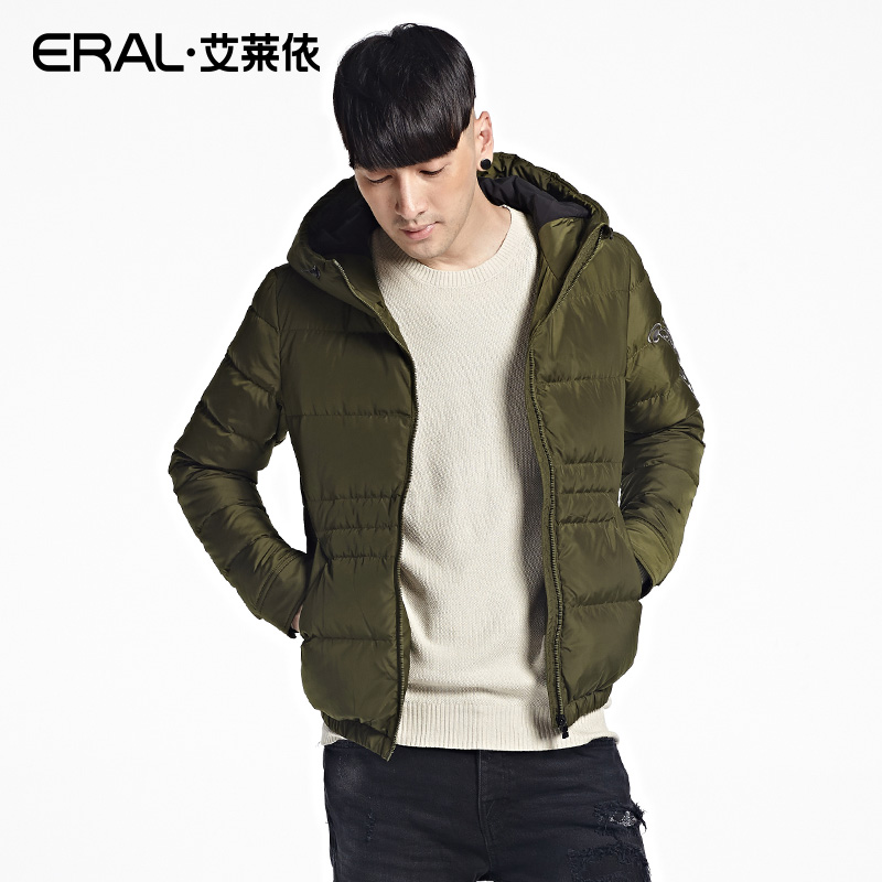 ERAL Mens Winter White Duck Down Coat With A Hood Casual Embroidery Loose Thermal Down Jacket ERAL19010-EDBA