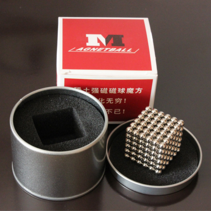 2017 New Intellectual Development 216pcs 5mm Neodymium Magnetic Ball Spheres Beads Magic Cube Magnets Puzzle Free Shipping HT410(China (Mainland))