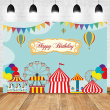 NeoBack Happy Birthday Photography Backdrop Playground Childrens Party Banner Balloon Circus Photo Background