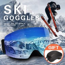 DMAR ski goggles anti-fog Protection keep warm glasses men women snow skating mask