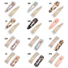 цена на 2pcs/set Fashion Women Acrylic Acetic Acid Waterdrop Faux Pearl Hair Clip Snap Barrette Stick Hairpin Hair Accessories
