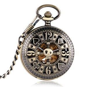 YISUYA Vintage Bronze Poker Hollow Watch Skull Copper Automatic Mechanical Pocket Watch Chain Skeleton Steampunk Men Women Gift