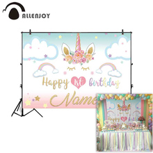 Allenjoy photography backdrop unicorn birthday rainbow stars clouds background photo shoot photocall photobooth fabric decor