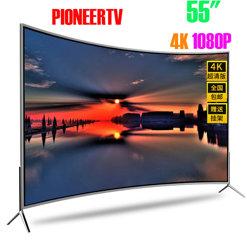 Curved screen TV 55 inch 4K LED TV wifi network smart TV 1080P 3840*2160 Explosion-proof TV shipping with DHL,EMS,FedEx