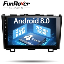 Funrover Android 8 0 2 din font b Car b font dvd player GPS Navi For