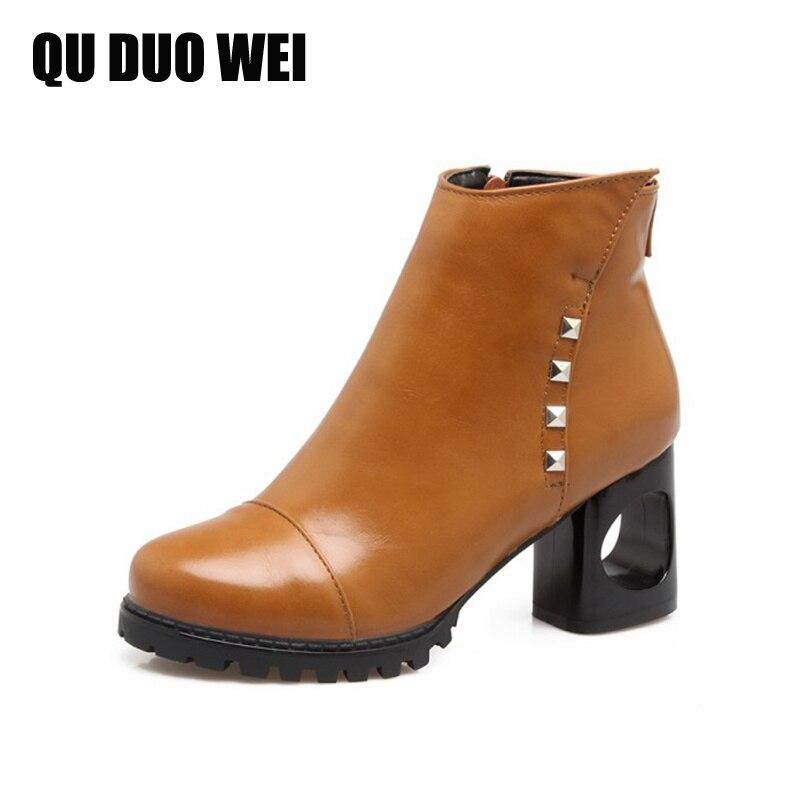 QUDUOWEI 2018 Femmes Bottes Plate-Forme Noir Brun Carré Coeur Haute Talons  Chaussures Punk Rivet Cheville Bottes En Cuir PU Dame. 98e54e888497